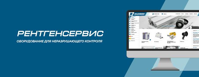 Редизайн сайта xrs.ru