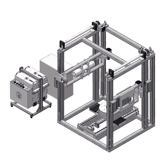 Универсальная рентгенотелевизионная система без камеры S.R.E. NC